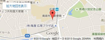 広尾店Googleマップ