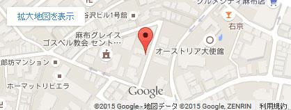 元麻布店Googleマップ